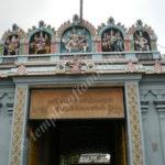 Mangadu Temples